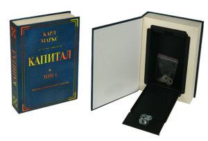 Книга-сейф - оригинальный подарок!
