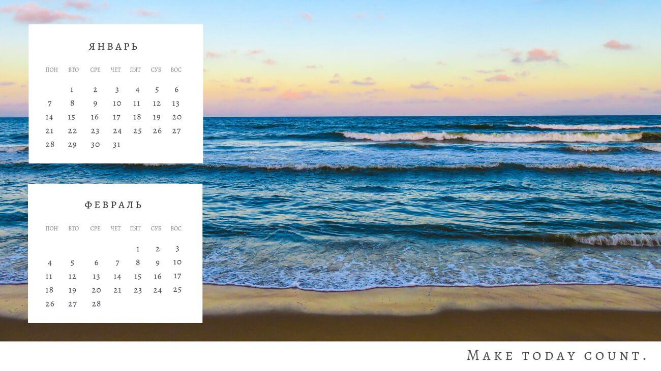 Изображение и сетка календаря